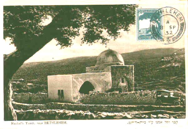 Hrobka biblické Ráchel na pohlednici odeslané 8. září 1932 z Jeruzaléma