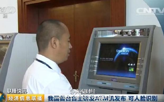 Bankomat založený na biometrické identifikaci