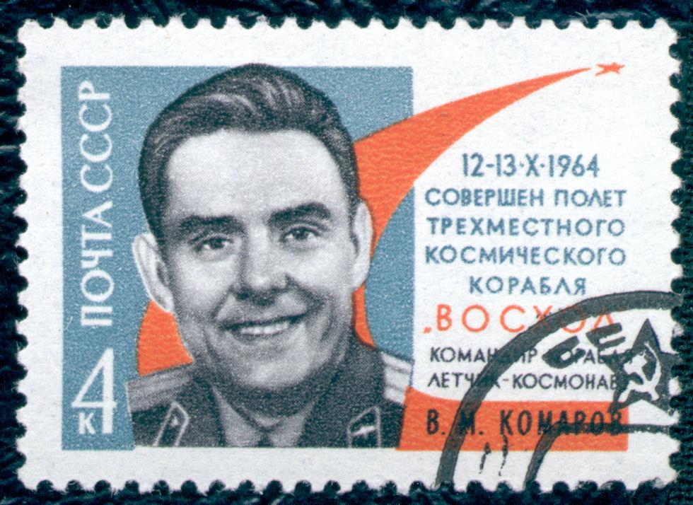 Vladimir Michajlovič Komarov na poštovní známce z roku 1964