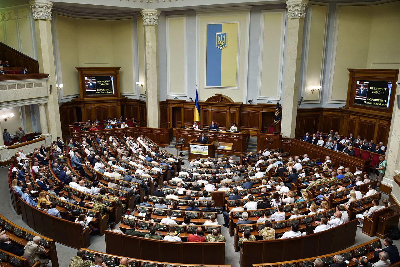 Petro Porošenko v ukrajinském parlamentu