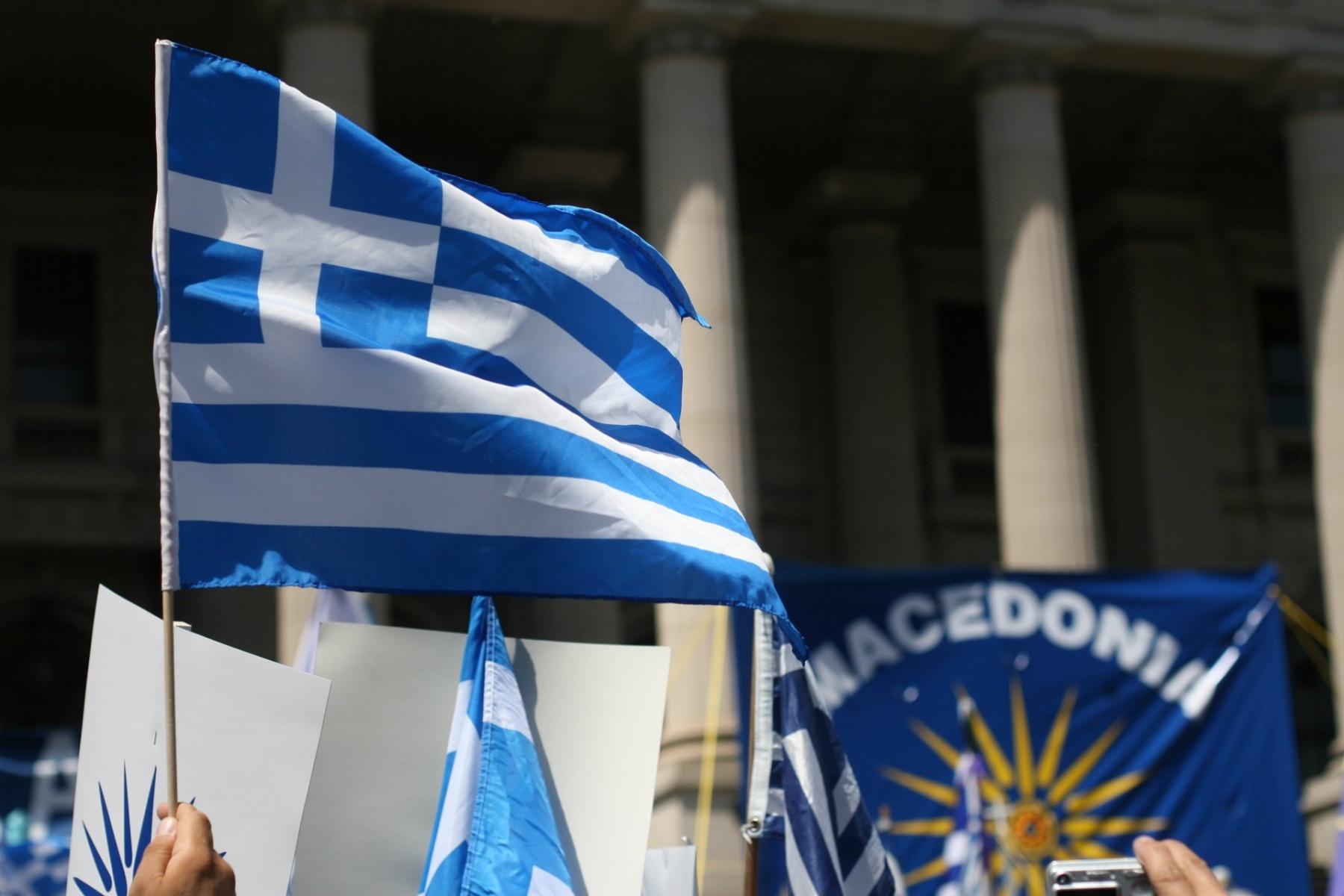 Řecko-makedonský sport o název Makedonie