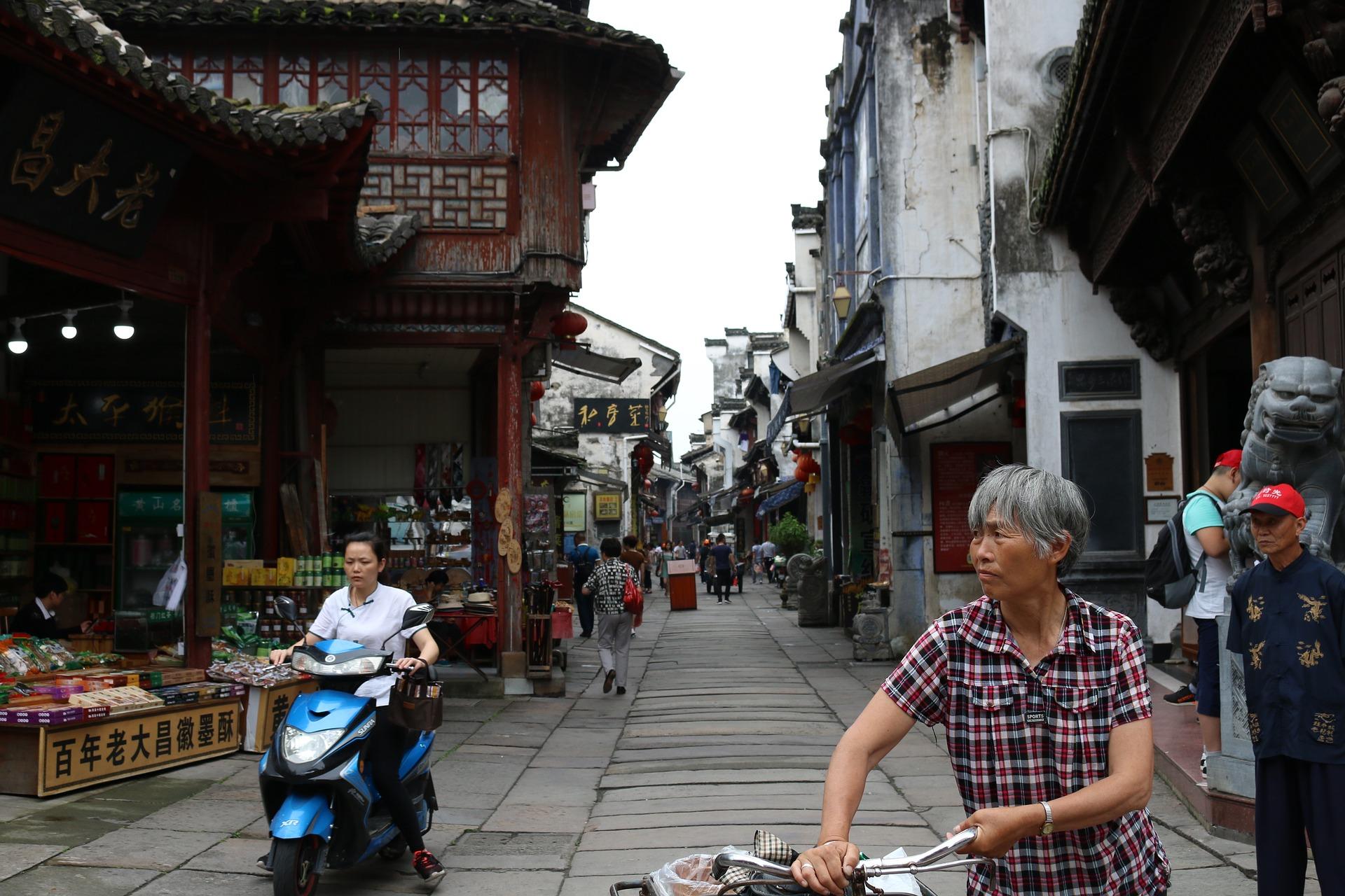 Čínská ulice