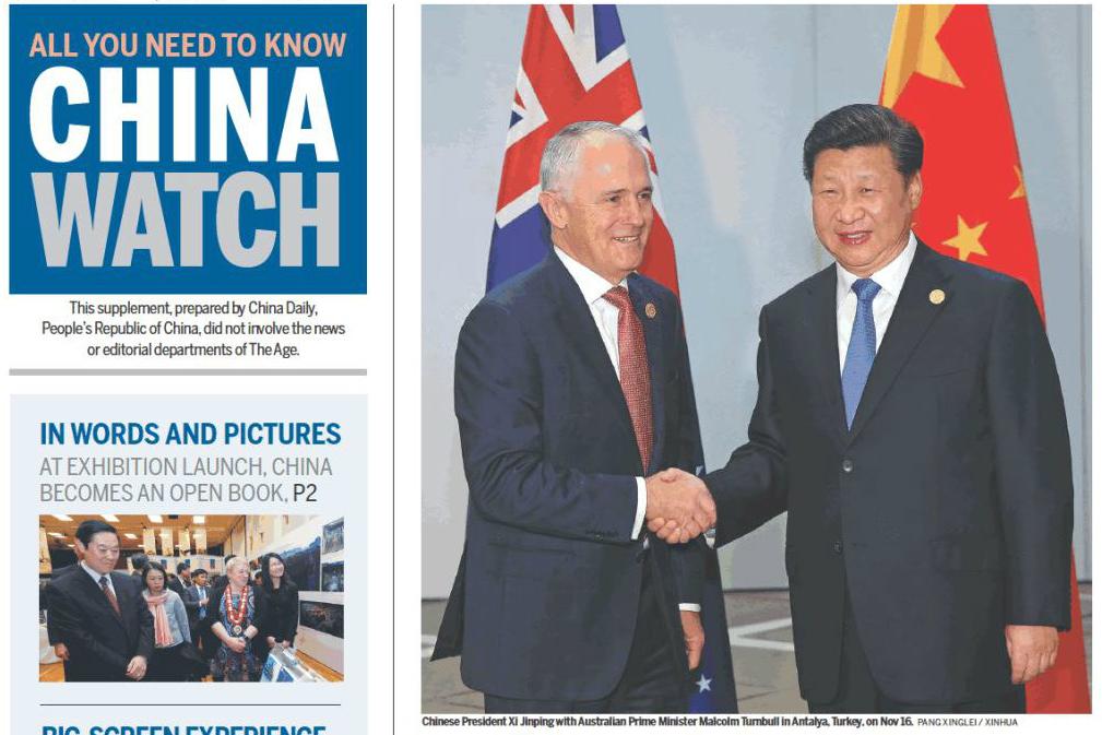 Propagandistická příloha China Watch, kterou vytváří státní list China Daily