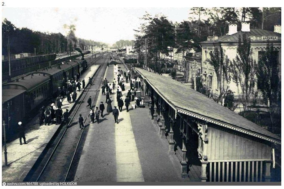Nádraží v Darnici na dobové fotografii