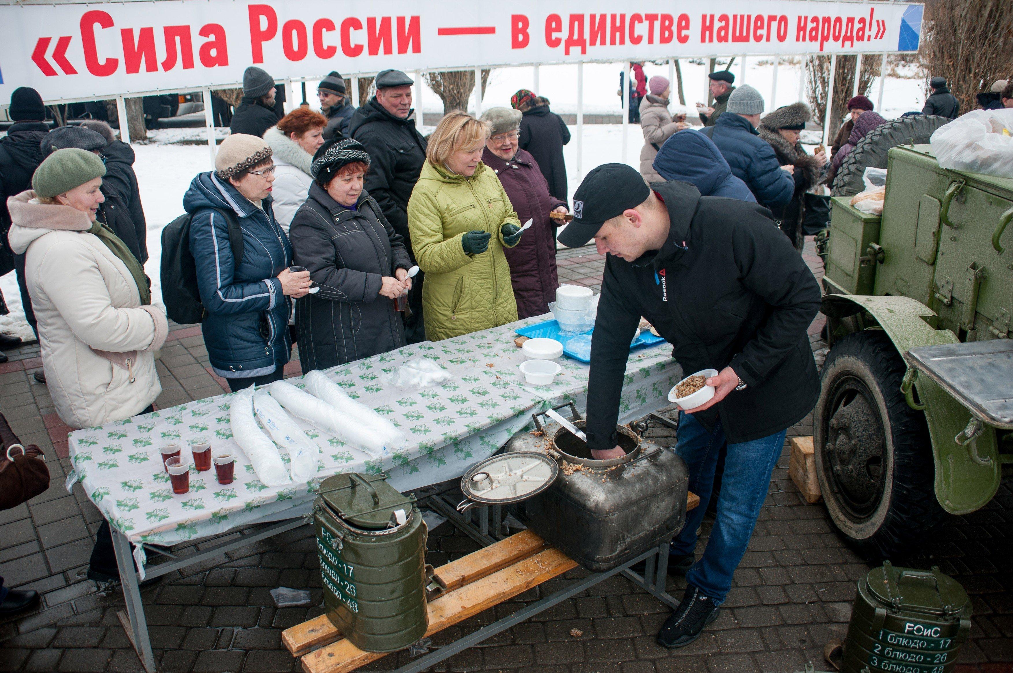 Nápis Síla Ruska - v jednotě našeho národa