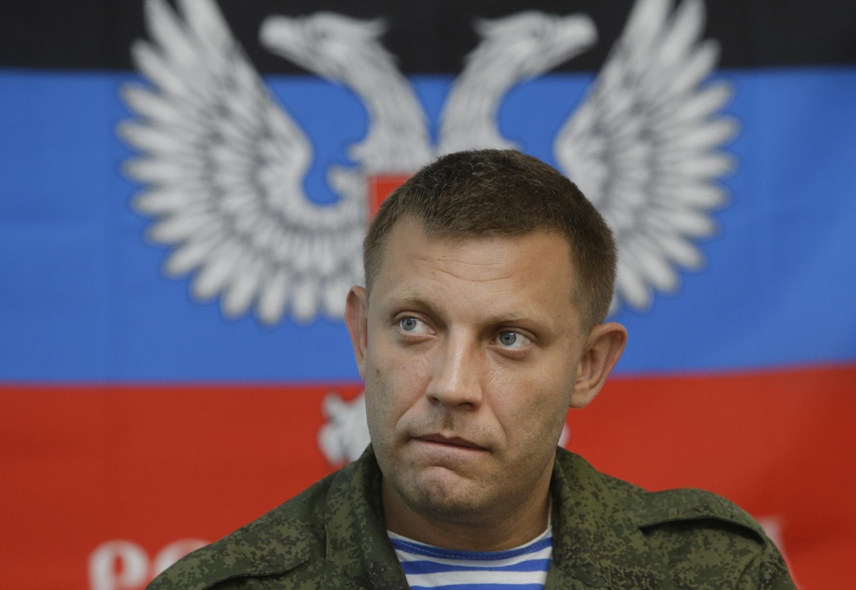 Alexandr Zacharčenko (v roce 2014)