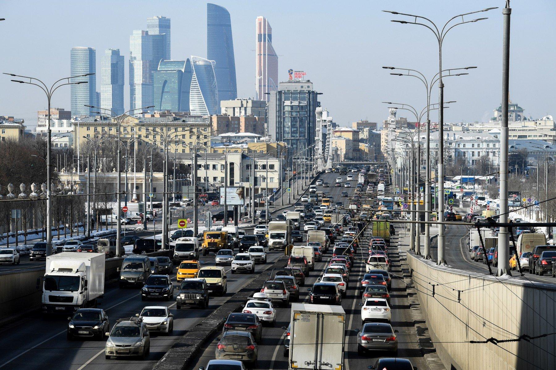 Moskva (ilustrační foto)