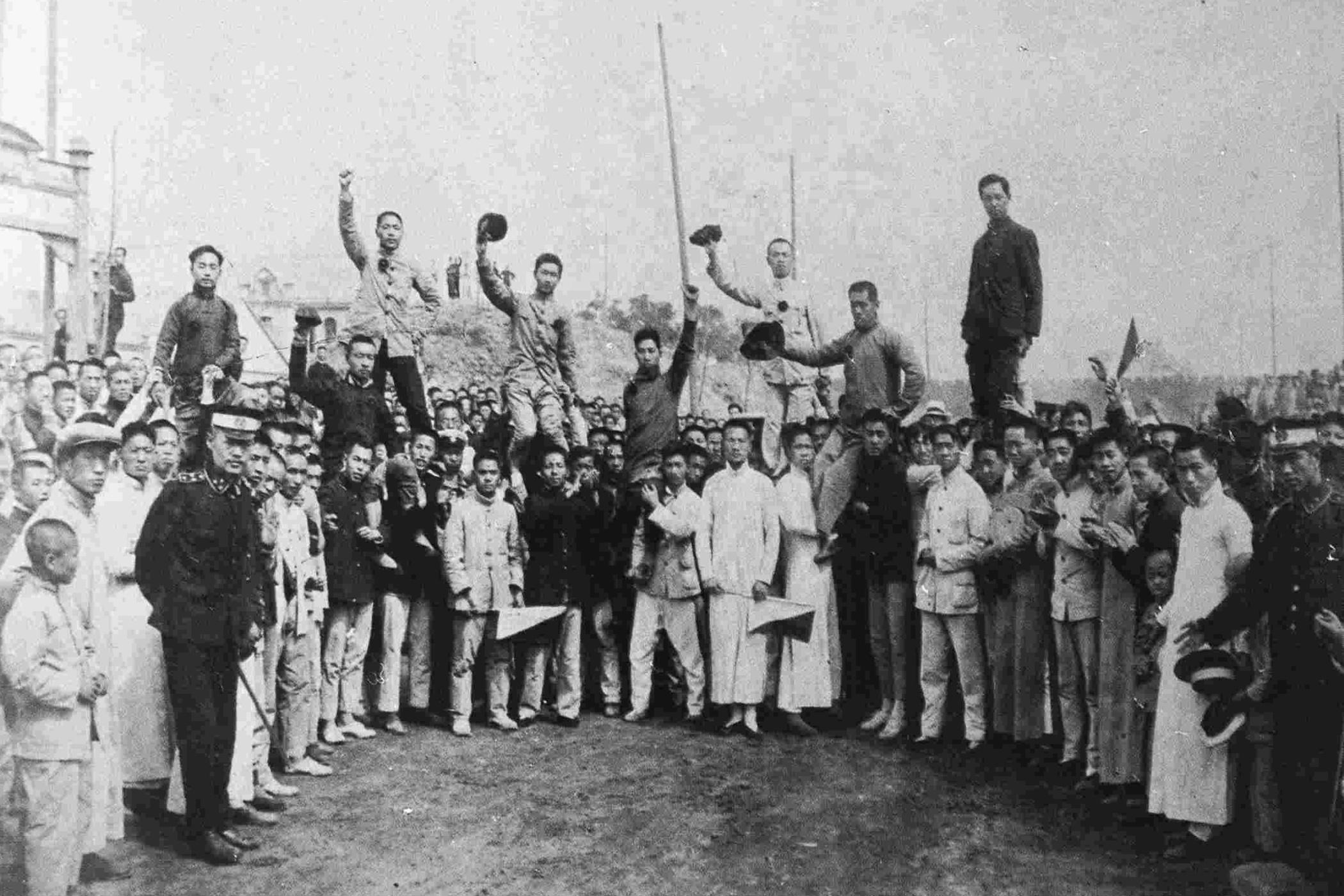 Hnutí čtvrtého května v Číně (1919)