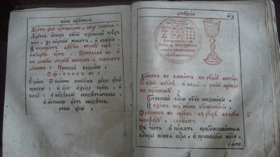 Z klášteryní knihovny