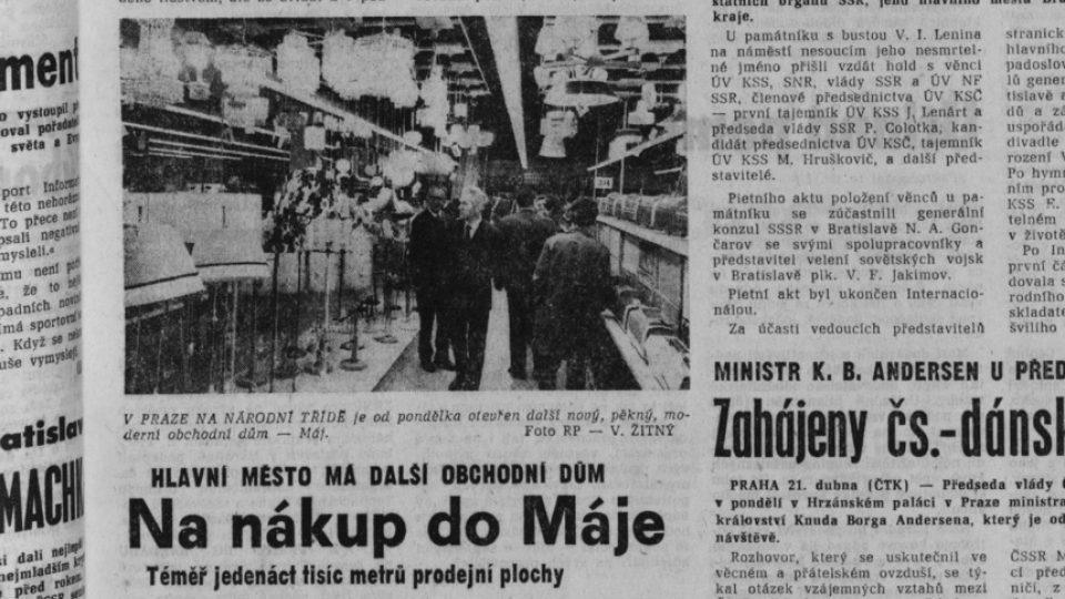 Článek z titulní strany komunistického deníku Rudé právo z 22. dubna 1975
