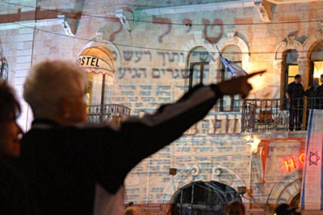 Historie Izraele na zdi