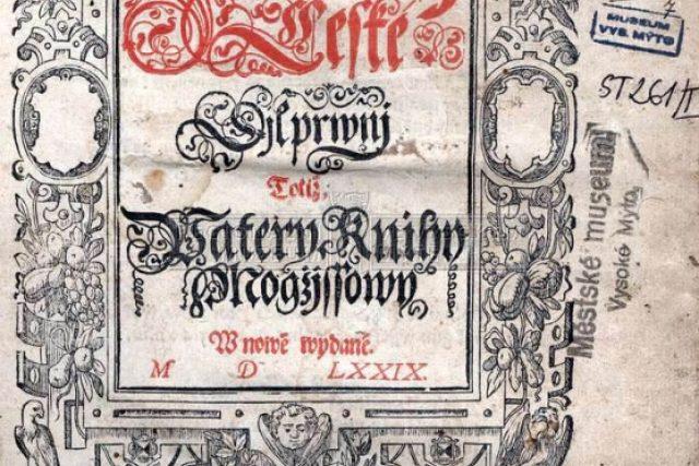 Titulní strana Bible kralické šestidílné. Vytištěno v Kralicích, Tiskárna Jednoty Bratrské (1579-1594)