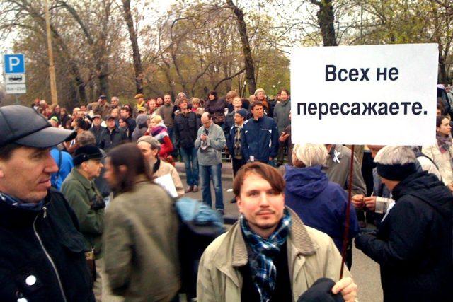 Rusové si na Bolotném náměstí v centru Moskvy připomněli události z loňského května a vyjádřili znovu Putinovi svůj nesouhlas.