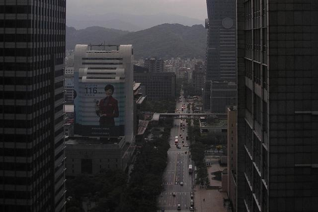 V mracích nad Tchaj-pejí se věž ztrácí už deset let | foto: Kateřina Procházková