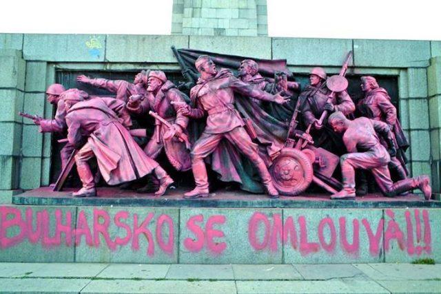 Růžový tank v Sofii