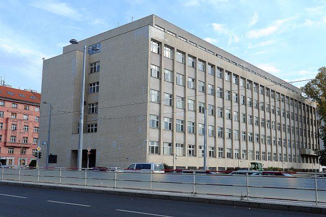 Ministerstvo vnitra (ilustrační foto)