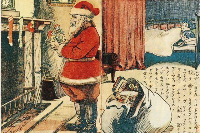 Santa Claus přinášející dárky – japonská kresba z roku 1914