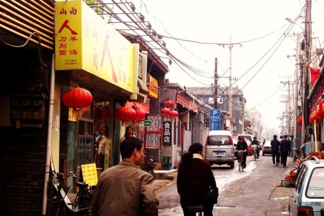 Z chudé čtvrti v Pekingu (ilustrační foto)
