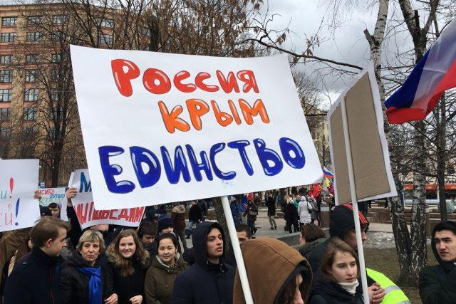 V Moskvě slavili druhé výročí od připojení Krymu k Ruské federaci
