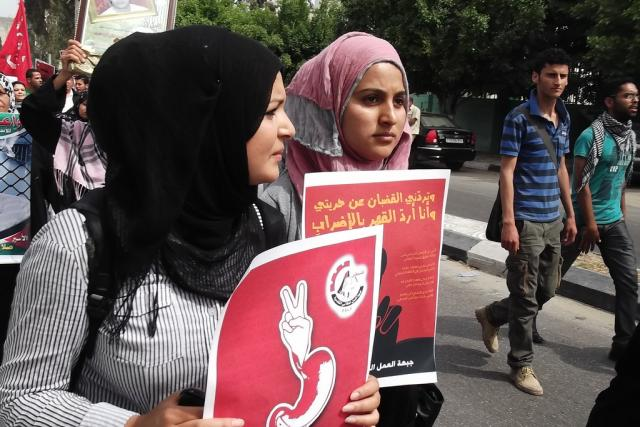 Ženy z Gazy.