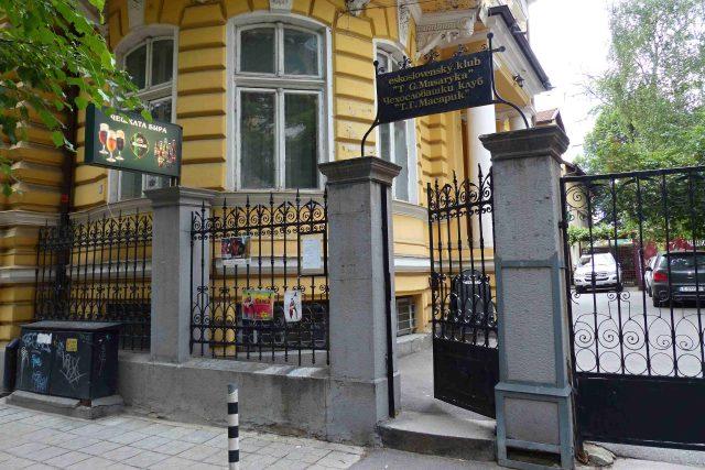 Československý národní dům v centru bulharské Sofie | foto: Klára Stejskalová