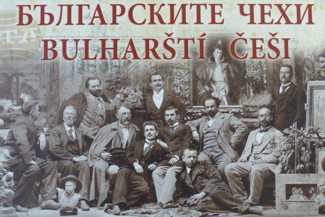 Bulharští Češi