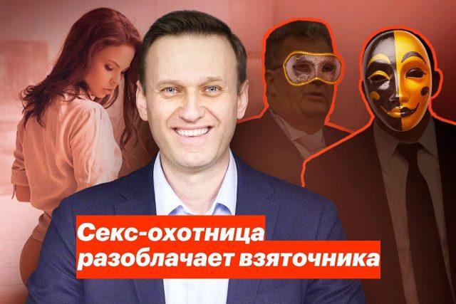 Ruský opoziční předák Alexej Navalnyj na YouTube zveřejnil video, ve kterém ruského vicepremiéra obviňuje z korupce