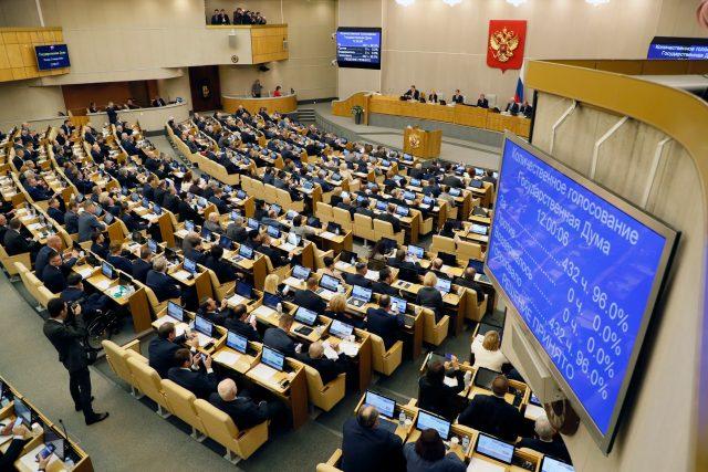 Ruská státní duma  (ilustrační foto) | foto: Fotobanka Profimedia