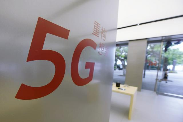 Huawei je světovým lídrem v 5G technologiích