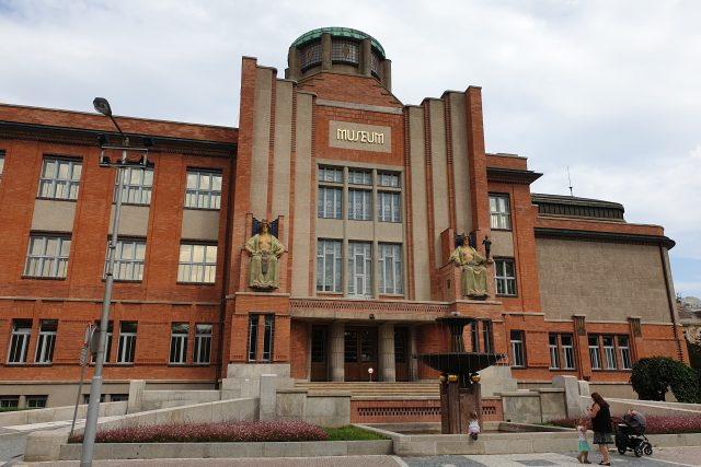Kotěrovo muzeum v Hradci Králové