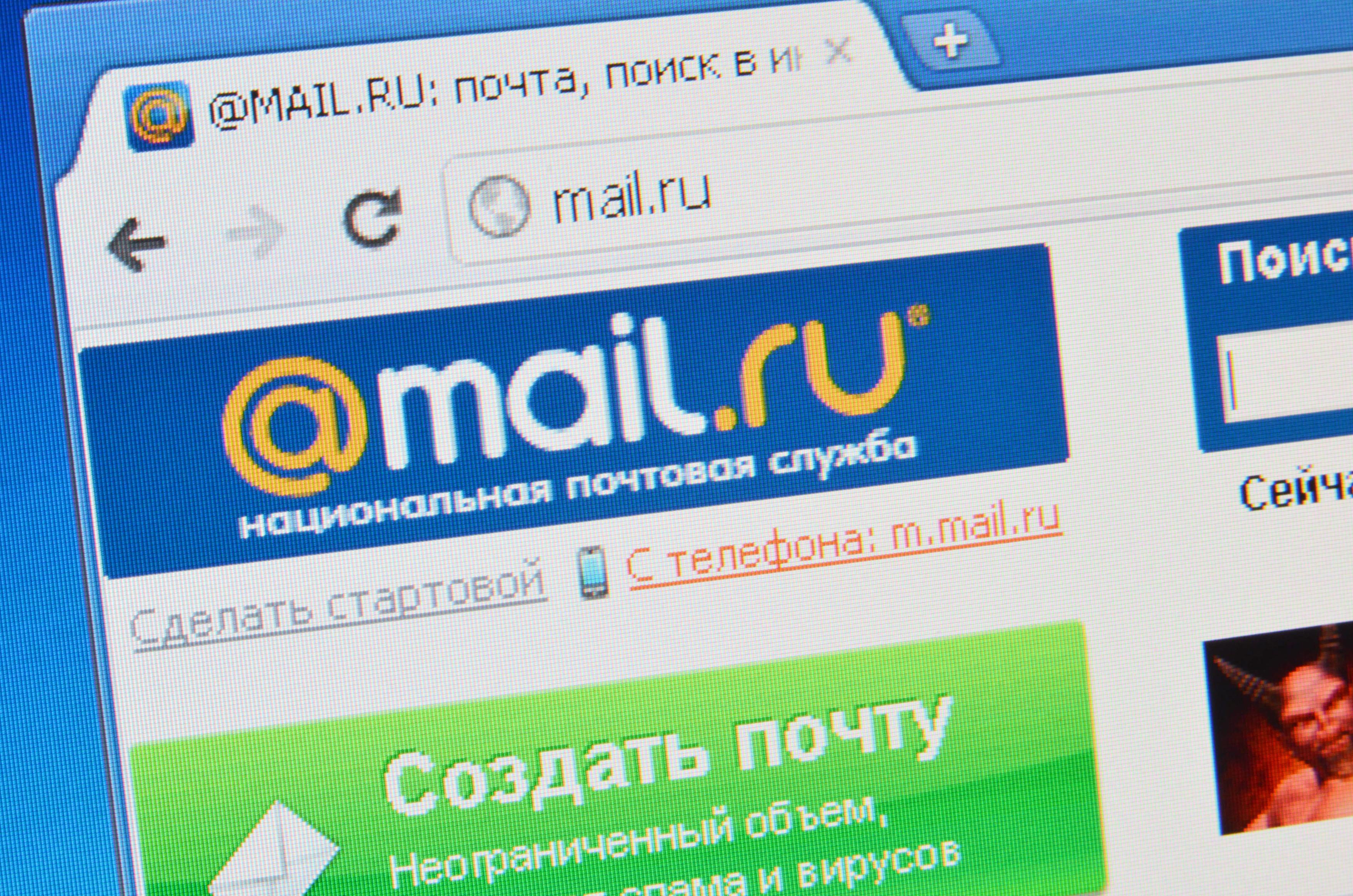 Ruští poslanci schválili v prvním čtení zákon, který umožní odpojit ruskou část internetu – takzvaný Runet - od globální sítě